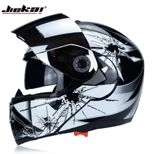 High quality modular helmet double lens motorcycle helmet flip motorcycle Capacete Casco DOT certified JIEKAI 105
