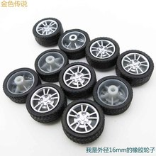 2 * 16MM Rubber Wheel Four Wheel Drive Diy Small Production Of Plastic Wheel Model 10pcs /lot(China)