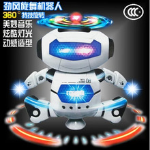 Stunt Kidrobot Superhero Dance Electric Robot With Light Music Musical Toys For Children Infant Adult Action Figures(China)