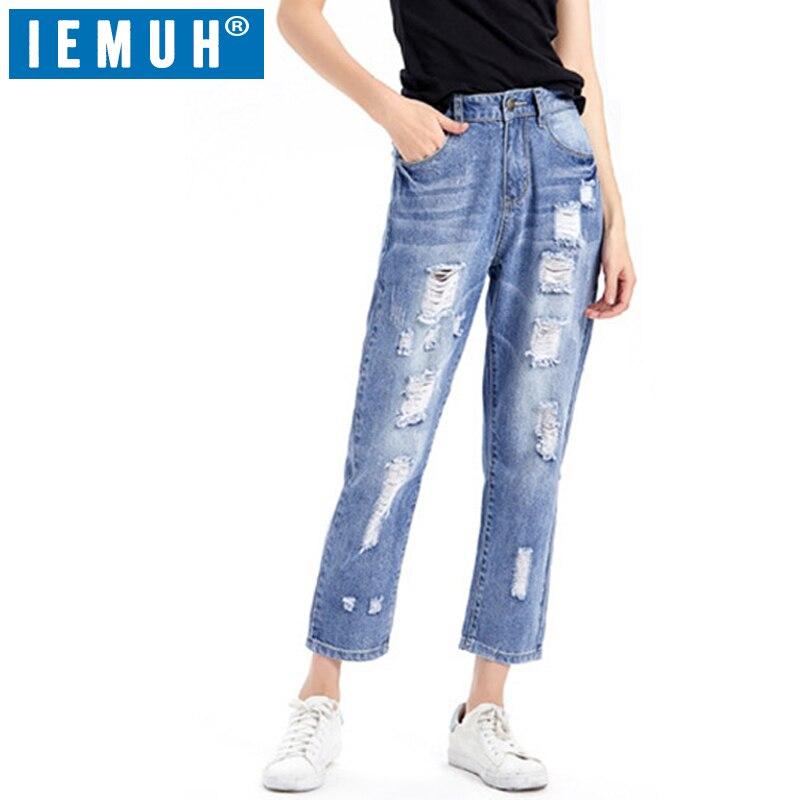 IEMUH 2017 NEW Womens Jeans High waist Jeans For Women Girls Female Pants Harem Pants Sexy Jeans Plus Size Holes Denim JeansÎäåæäà è àêñåññóàðû<br><br>