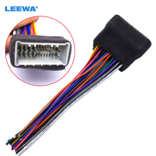 Car OEM Audio Stereo Wiring Harness Adapter For Hyundai/KIA(05~08)Install Aftermarket CD/DVD Stereo  #CA1559