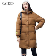 Winter Jacket Coat Women New 2017 Fashion Parka Long Slim Thickening Warm Wadded Female Outerwear Black - OAIRED linlinjin Store store