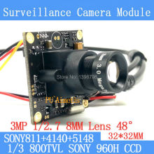 32*32mm Mini Surveillance camera 800TVL 1/3 Effio CCD Sony 811+4140+5148 CCTV camera module,3MP+8mm lens+BNC/OSDCable(China)