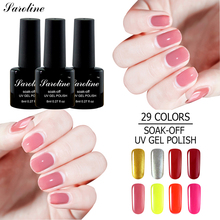 Saroline Semi-permanent Removable Nail Art Nail Polish 8 Ml 29 Color Professional Fake Nail Glue Hot Sales Nude Nail Glue