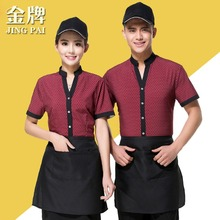 Summer fashion hotel cafeteria polka dot v neck supermarket shopping guider uniform waiter workwear