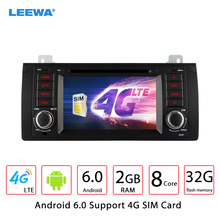 "7"" Android 6.0 (64bit) DDR3 2G/32G/4G LTE Octa Core Car DVD GPS Radio Head Unit For BMW 3 Series E39/X5 E53/M5 / Range Rover"