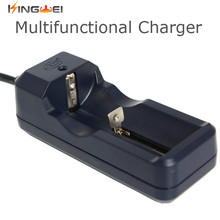 KingWei Rechargeable Multi Battery Charger for 26650 18650 18350 14500 16340 10440