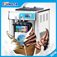 SHIPULE Intelligent automatic small-scale ice cream machine commercial ice cream sundae Shi-soft ice cream machine ice machine