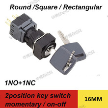 10pcs packing 16mm waterproof 2positions key lock reset or on-off electrical switch 5A 250V 1NO+1NC(China)