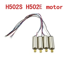 HUBSAN H502S / H502C / H502E Accessories , Brush motor A and B. Transmission shaft, Bearing, In stock now!!(China)