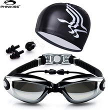 Swim Goggles With Hat and Ear Plug Nose Clip Suit Waterproof Swim Glasses anti-fog Professional Sport Swim Eyewear Suit(China)