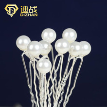 20PCS/lot  Fashion Charm Party Wedding Bridals U Shape Hair Clips White Imitated Pearl Hairpins Hair Pins Barrette