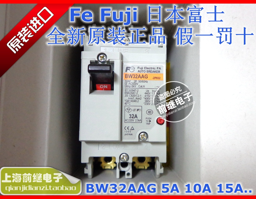 Japan Fe / BW32AAG 2P 3A 5A 10A 15A 20A 32A air switch<br><br>Aliexpress
