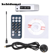 kebidumei USB 2.0 DVB-T HDTV Tuner Recorder Receiver Software Radio DVB T Tuner HD TV with Antenna for Notebook Laptop tablet(China)