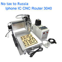 No tax, CNC Polishing machine CNC 3040 1500W IC Milling Router for Ipad Iphone 4/4s/5/5s/5c/6/6 plus repair