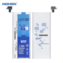 Original NOHON Li-ion Battery For Apple iPhone 4S 4GS Replacement Batteria High Capacity 1430mAh Batterie Free Tools Batterij(China)