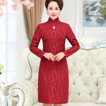 2017 Free Shipping New Fashion Mom Wedding New Long Sleeve Lace Mother Mid Old Aged Women Clothing Plus Size Slim Dresses(China)