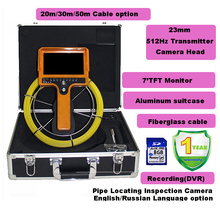 35M Cable Pipe Inspection Camera Sewer 512hz Transmitter Sonde Locating Video Snake Inspection Camera System Kit W/7'TFT Monitor(China)