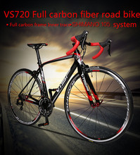 hot-sell VISP complete carbon fiber road bike racing 18/20/22 speed road bicycle V brake Full carbon 5800 group set 700c(China)