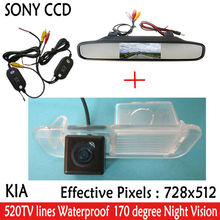 "CCD HD Parking Monitors, LED Night Vision 170 Car Rear View Camera With 4.3"" Car Rearview Mirror Monitor for  Kia K2 RIO Sedan"