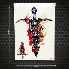 Cool Holy War Temporary Tattoo Men Body Art Arm Tattoo Chest Shoulder Design 21x15CM Flash Fake Removable Tatoo Sword Fire Blood