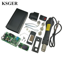 KSGER Hot Air Gun 220V Soldering Station Handle T12 Controller Solder Iron Case Welding Handle DIY Kits Electric Power Tools(China)