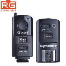 Aputure MXII-N TrigMaster II 2.4G Flash Trigger Wireless Flash Trigger for Nikon,Wireless Remote Control Transmitter + Receiver(China)