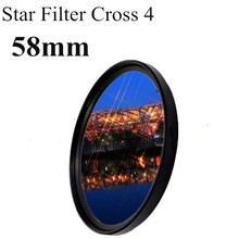 58mm Lens Star Filter Cross 4 4x 4pt Point for Canon For nikon D90 D7000 EOS 650D 600D 550D 1100D 1pcs