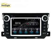 NAVITOPIA 2G Quad Core Android 7.1 Car Multimedia DVD Player For Benz Smart Fortwo 2012 2013 2014 2015 2016- Car Radio Stereo