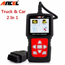 HD510 Heavy Duty Truck Diagnostic Scanner OBD2 Car Code Reader Engine SAS EPS Brake Scan Tool Truck/Car 2in1 Diagnostic Tool