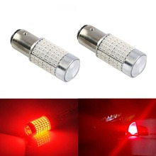 Extremely Bright 144-EX Chipsets 1157 Dual Filament 2357 7528 LED Tail Stop Brake Light Bulbs with Projector Brilliant Red/White(China)