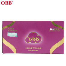 OBB 16 pcs One Pack Women Female Vaginal Tampons Regular Abosorbency Vaginal Clean Point Tampon Health Care Feminine Hygiene