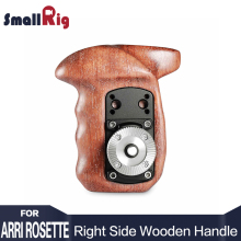 SmallRig Right Side Wooden Handle with ARRI Rosette Suit for Sony a7II/a7RII/a7SII SmallRig Cage - 1941(China)