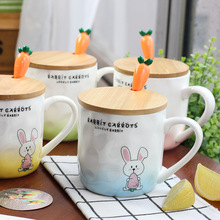 Carrot Lovely Cute Rabbit Relief Coney Ceramics Mugs With Cover Carota Spoon Cartoon Milk Coffee Work Office Kids Breakfast Cup(China)