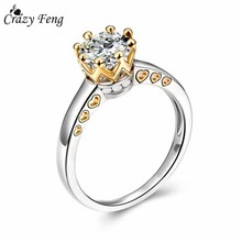 Buy Crazy Feng Bling Crystal Crown Engagement Wedding Finger Rings Yellow Gold Color Heart Love Anillos Women Girlfriend Gift for $1.67 in AliExpress store