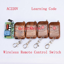 220V 1CHReceiver & 4Transmitter 10A RF Wireless Remote Switch For Light Lamp LED SMD ON OFF Momenrary Toggle Latched Adjustable(China)