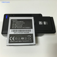 3.7V 2750mAh JY-G3 For Jiayu G3 G3T G3S G3C Battery + YIBOYUAN SS-C1 Universal Charger(China)