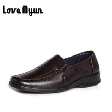 Cheapest Men PU leather shoes fashion black wedding shoes dress shoes patent leather business shoes men size 38-44 AB-14