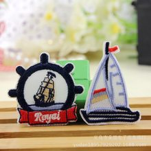 Cartoon Iron-on Sew-on Lovely Sailing Ship Royal Boat Embroidered Cloth Patch For Girls Boys(China)