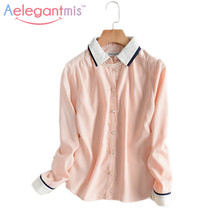 (9.26 Special Offer) Aelegantmis Fall Fashion Long Sleeve Elegant Chiffon Blouse Women Color Block Female Shirt