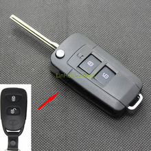 LinHui for HYUNDAI ELANTRA Key Shell 2 Buttons Uncut Cooper Blade Modified Remote Key ABS Shell 1PC With Logo