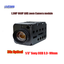 UVEIWN 30X Optical Zoom 1.3MP 960P AHD Security CCTV Auto Focus Camera 30X Digital Color Zoom Came module free shipping