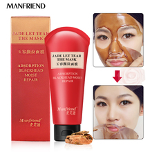 Jade Tet Tear The Mask Acne Treatment Moisturizing Oil-control Whitening Depth Replenishment Repair Treatment Face Masks(China)