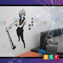 Peaceful Island Jingxiong small static wall stickers DURARARA animation around the card stickers glass / waterproof car stickers