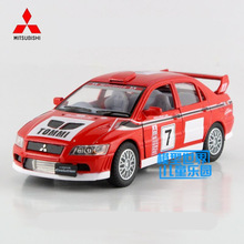 Free Shipping/KiNSMART Toy/Diecast Model/1:36 Scale/Mitsubishi Lancer Evolution VII WRC Racing/Pull Back Car/Collection/Gift/Kid(China)