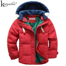 KEAIYOUHUO 2017 Winter Boys Clothes Fashion Hooded Jackets/Coat For Boys Design Thicken Children Cotton Clothing Warm Outerwear