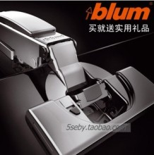 Original authentic imported top Blum integrated hydraulic damping hinge cover half cover all big bend