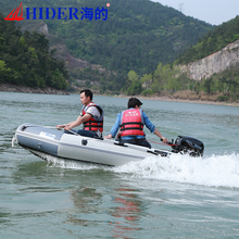 HIDER HY 330 cm 0.9 mm PVC Inflatable Boat Customized Pontoon Seat Inflatable Boat with Aluminum Floor and Aluminum Beach Seat(China)