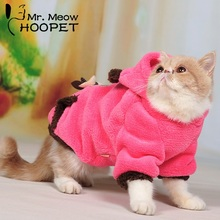 Hoopet Pet Dog Cat Clothes Comfortable Soft Hoodie Warm Cute Coat Leisure Personal Tailor Styles Clothing Cat Clothes
