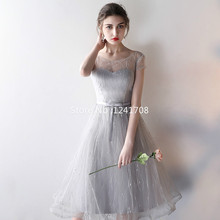 Brand New 2017 Grey Tulle O-Neck Short Cap Sleeve  See Through Sashes Knee-Length Bridesmaid Short Dresses for Party